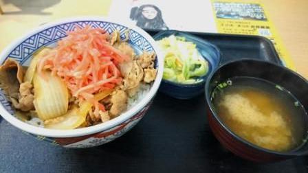 3回目の吉牛.JPG
