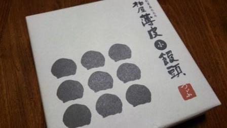 柏屋 薄皮饅頭①.JPG