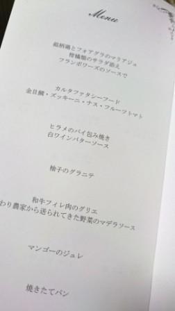 結婚式②.JPG