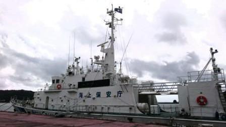 伊豆半島①.JPG