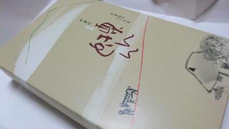 名古屋土産②.JPG