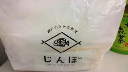 広島3日目⑤.JPG